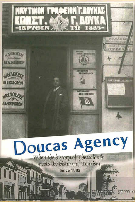 doucas-our-history